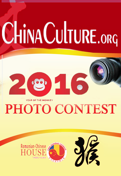 Just Share It- Happy Chinese New Year Photo Contest 2016