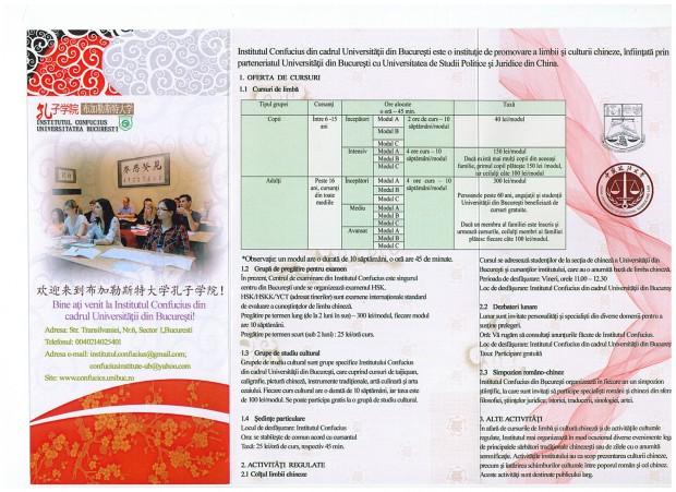 Institutul confucius 1